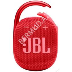 Портативное аудио JBL Clip 4 Red