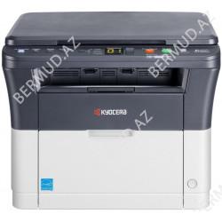 Printer Kyocera ECOSYS Laser FS-1020MFP Bundle