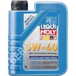 Синтетическое моторное масло  Liqui Moly Leichtlauf...
