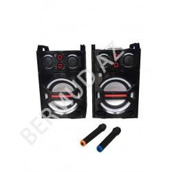 Активная акустическая система Professional 7410-DT