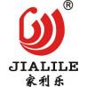 Jialile